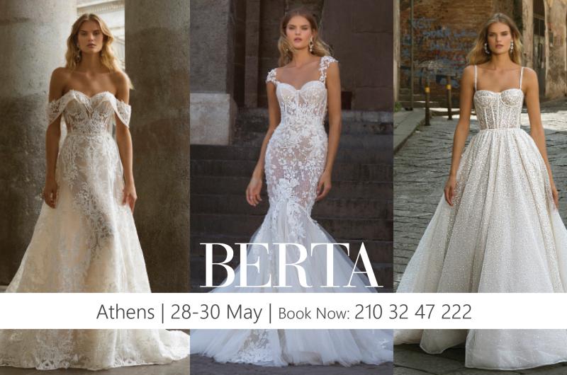 Berta Napoli Athens